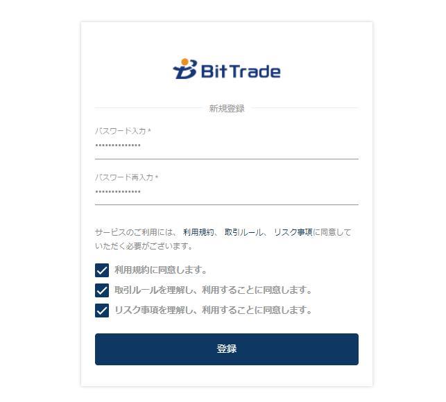 BitTrade